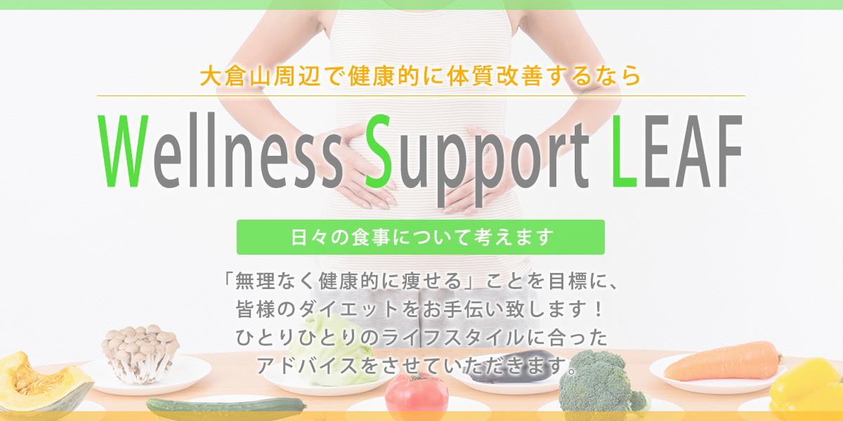 yokohama a050 weight loss